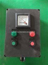 FQC-8050防水防尘防腐磁力起动器