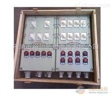 铝合金防爆照明动力配电箱