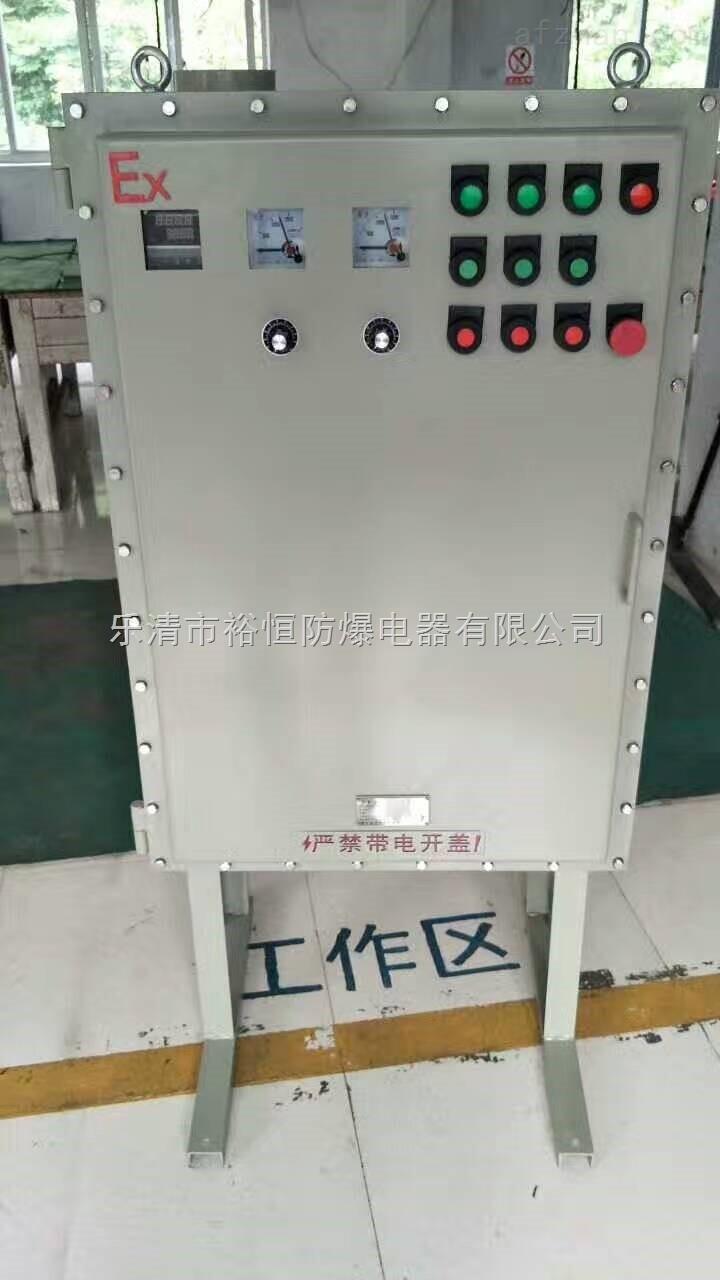 BXQ防爆星三角起动箱 BXQ防爆星三角起动箱产品特点: 1.该产品适用于3-95KW三相异步电动机不频繁起动和停止用。 2.外壳采用ZL102铝合金压铸成型或钢板焊接而成,表面高压静电喷塑。 3.内装断路器,交流接触器,时间继电器,热继电器,电流互感器,电压表,电流表,转换开关,指示灯。 4.