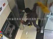 ATM防护舱烟雾器/富尼联网报警国内著名品牌