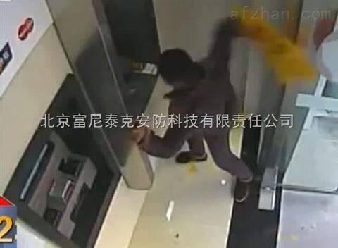 ATM防护舱联网报警/富尼烟雾发生器厂家直销