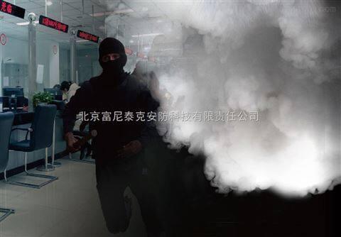 基站防盗烟雾器/富尼自动报警系统领导厂商