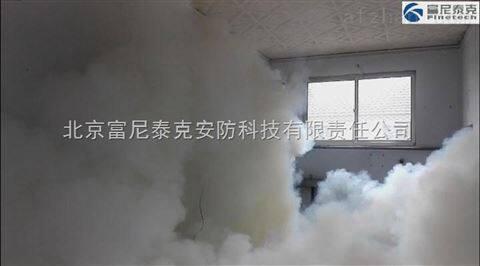 基站防盗联网报警,富尼烟雾器*