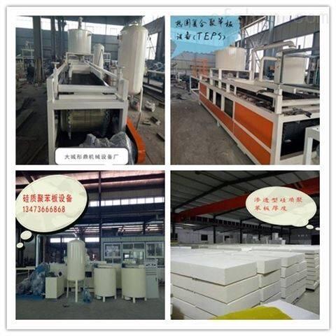 aeps聚合聚苯板设备生产线的行业名称