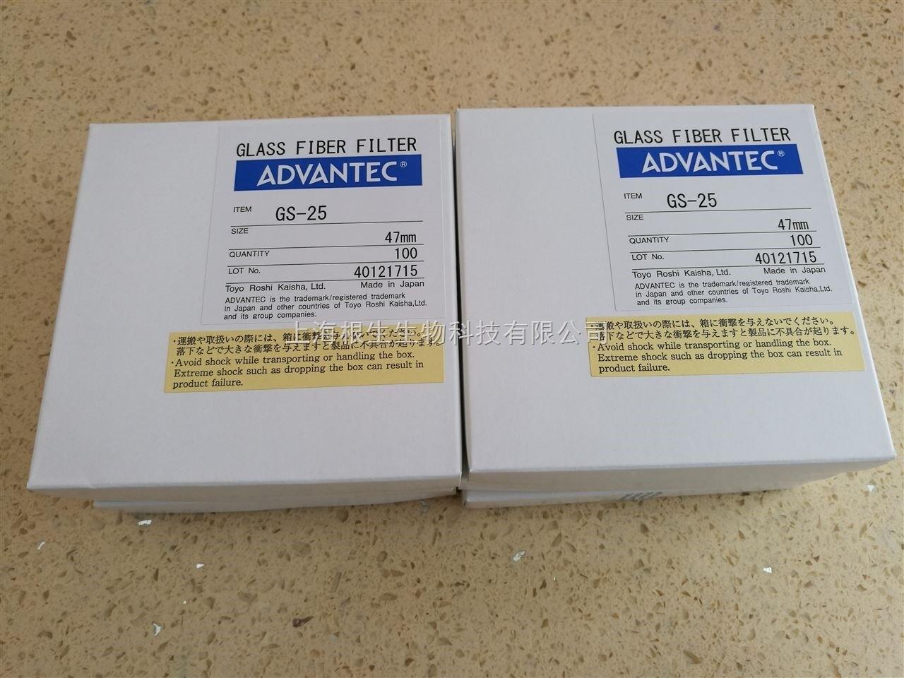ADVANTEC东洋GS-25玻璃纤维滤纸