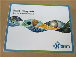 BIM试剂盒,人血红素氧合酶1(HO-1)ELISA试剂盒