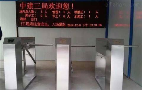 柳州三辊闸厂家直销批发