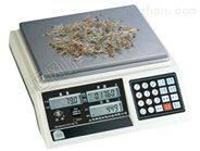 充电两用计重电子桌秤,15kg小型计重桌秤