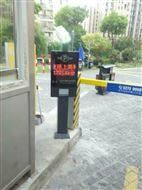 停车场管理系统报价性价比