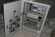 動力配電櫃,配電箱,地下室配電系統