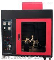 水平垂直燃烧试验机_塑料燃烧测试仪