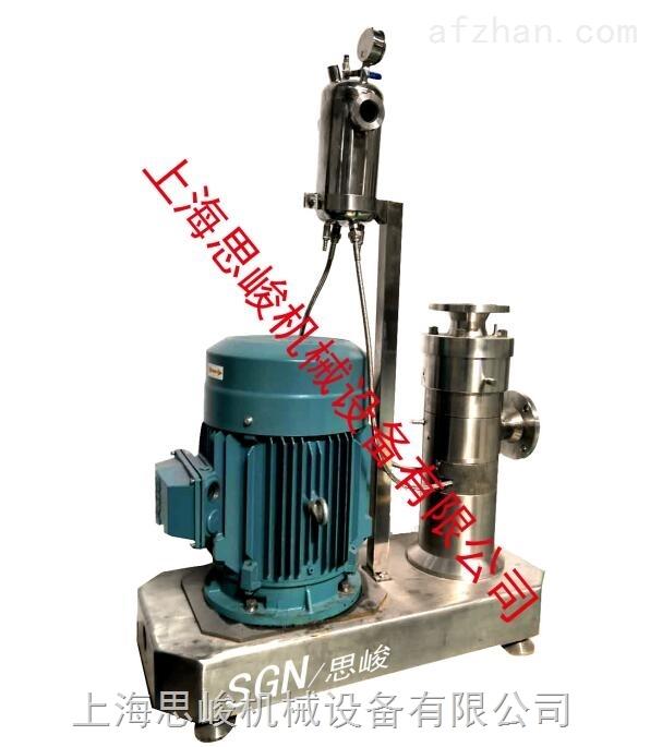 富勒烯研磨分散机