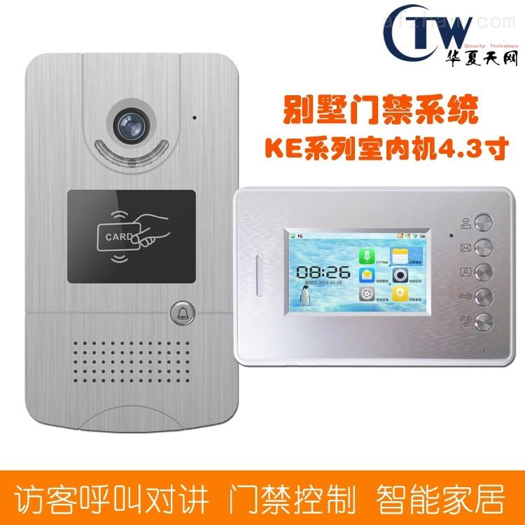 FV983-别墅门禁系统 楼宇可视对讲 单元门口机