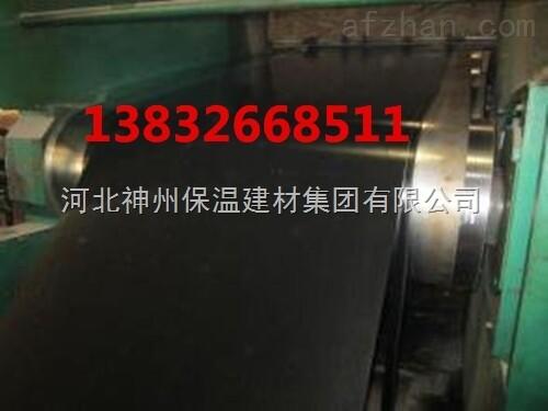橡塑海绵板国家标准**橡塑板成交价格