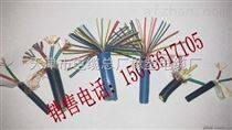 直销MHYV1*4*7/0.28矿用信号电缆单价