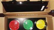 ABC-hcx-50滑触线指示灯生产厂家