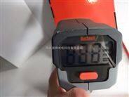 博士能雷达测速仪101921车辆速度测量