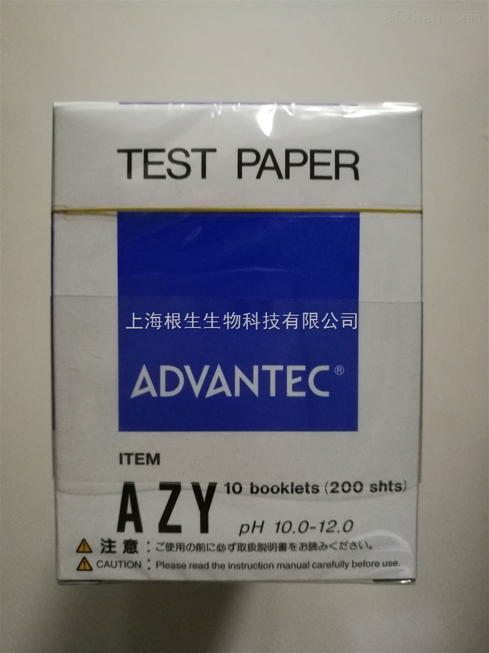 ADVANTEC AZY PH试纸10.0-12.0