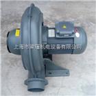 TB150-5,3.7KWTB150-5,全风中压透浦式鼓风机现货