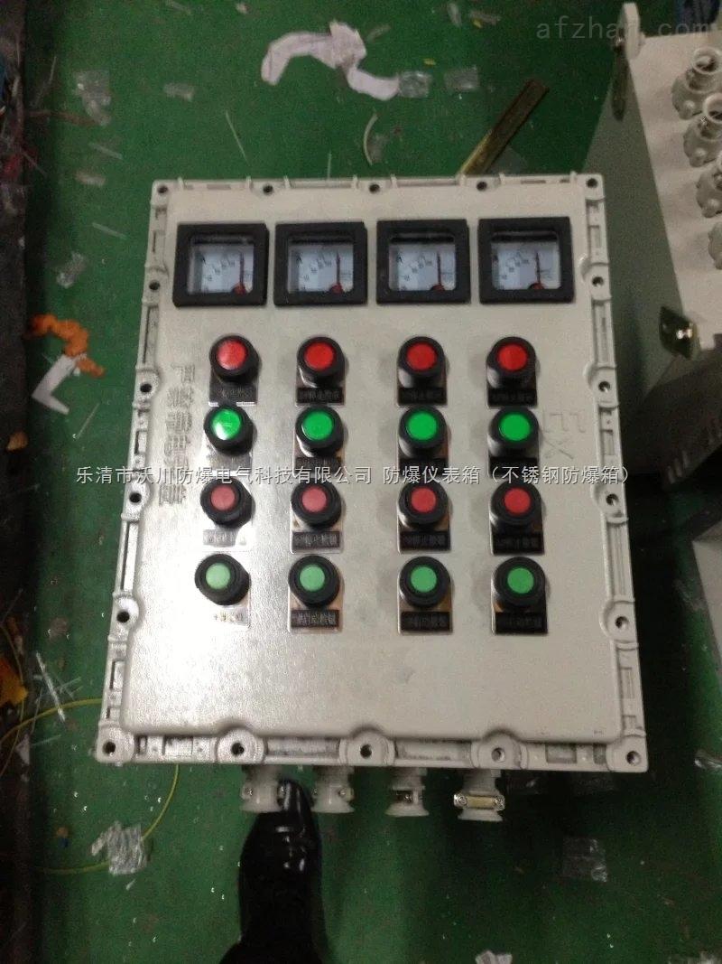 exd iibt 4防爆按钮控制箱和防爆按钮配电箱