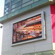 大楼外墙安装二十个平方P5防水LED彩屏价格