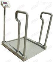 防锈防尘的医院轮椅秤,医用病人体检电子秤