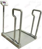 300kg医用轮椅秤,带扶手电子秤