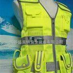 可拆卸交巡警八件套多功能執勤反光背心