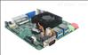 深圳NANO系列X86嵌入式工控主板