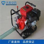 手抬机动消防泵性能 天盾消防产品