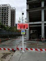 贵州市扬尘实时监测系统 工地扬尘噪声设备