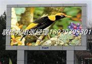 贵州大型户外广告led显示屏多少钱