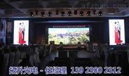 河北省火车站/地铁/机场/车站/港口/LED全彩显示屏安装公司在哪里