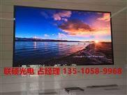 麗江高清P2.5LED全彩顯示屏工程報價