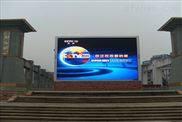 高清LED户外显示屏的广告效应及成本