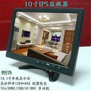 10.1寸顯示器HDMI高清屏