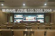 P2.0 P2.5 P3 P4-会议室高清全彩LED显示屏一平方多少钱