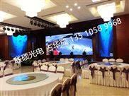 P4酒店宴会厅LED显示屏稳定性及价格怎么样