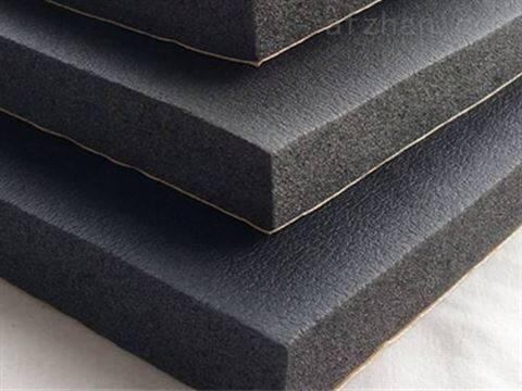 供应国标橡塑保温管价格