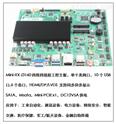 ITX-J3160一体机迷你无风扇主板瘦客机主板