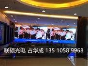 P3高清全彩LED显示屏包安装出厂报价