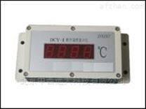 数字温度显示仪 DX51-DCB-1  库号:M355331