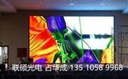 婚庆租赁全彩P2.5LED电子显示屏厂家直销