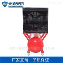 PF系列高倍数泡沫产生器价格 天盾消防器材