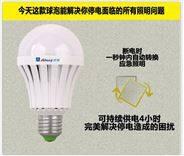 雷达感应LED球泡灯走廊楼道专用应急灯泡