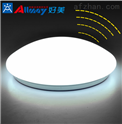 雷达感应LED吸顶灯+应急微波感应面包灯
