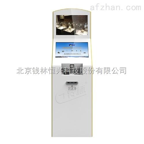 广东厂家售票机销售|自助服务售票系统