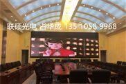 P2.5小间距全彩LED显示屏尺寸比例多少合适