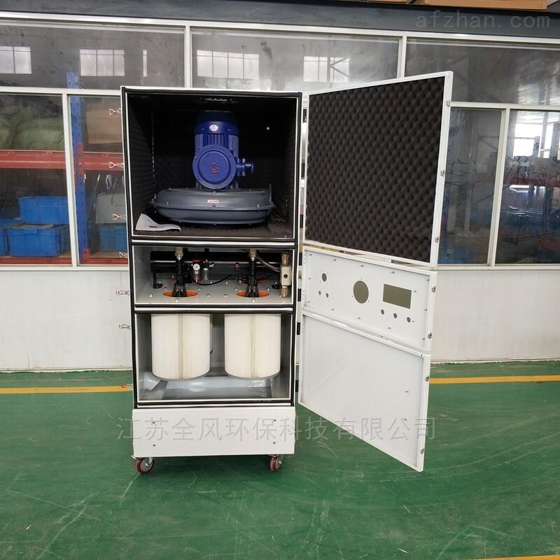 硬质合金粉料收集脉冲集尘器