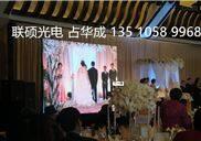 室内P2.5LED显示屏价钱多少尺寸/比例多少
